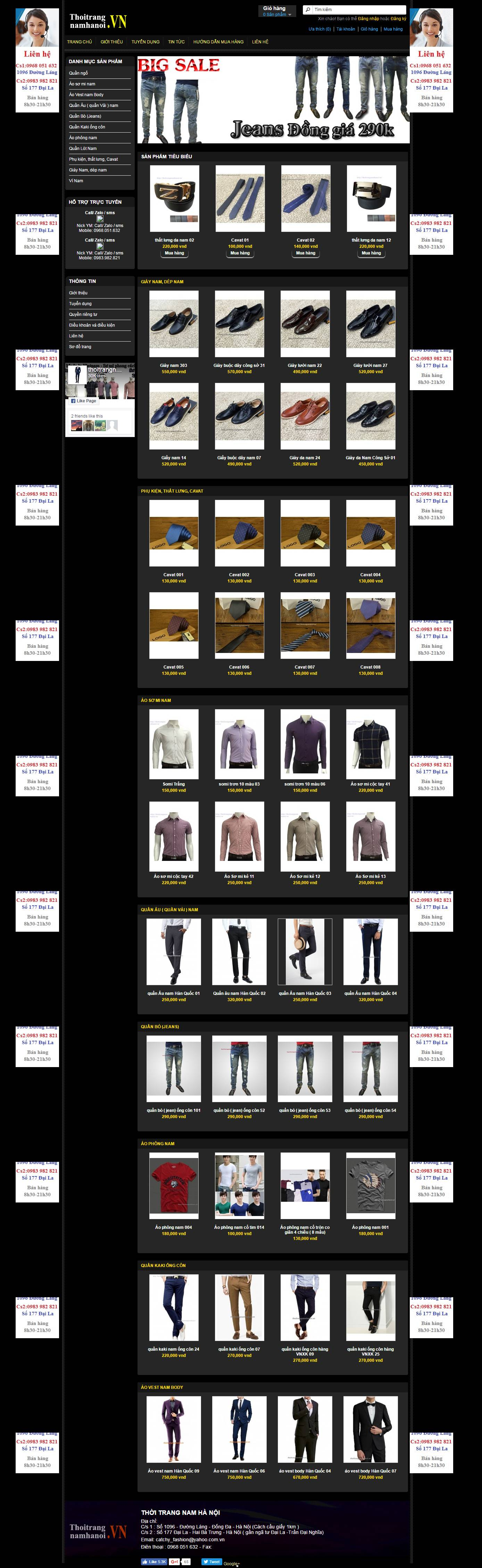 Thiết kế website thời trang nam Hà Nội đẹp, chuyên nghiệp chuẩn SEO