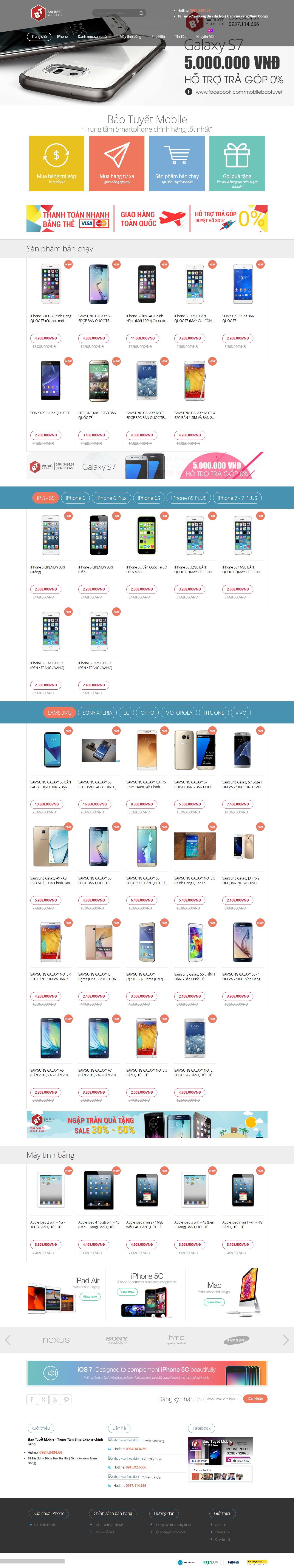 Thiết kế website Bảo Tuyết Mobile