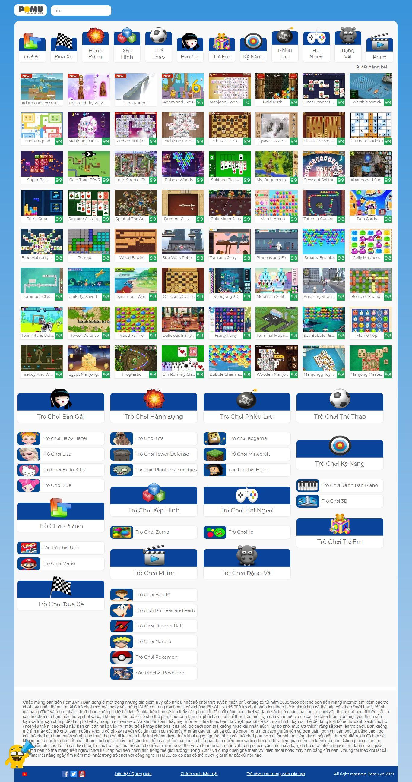 Thiết kế Web giới thiệu game, trò chơi điện tử - www.pomu.vn