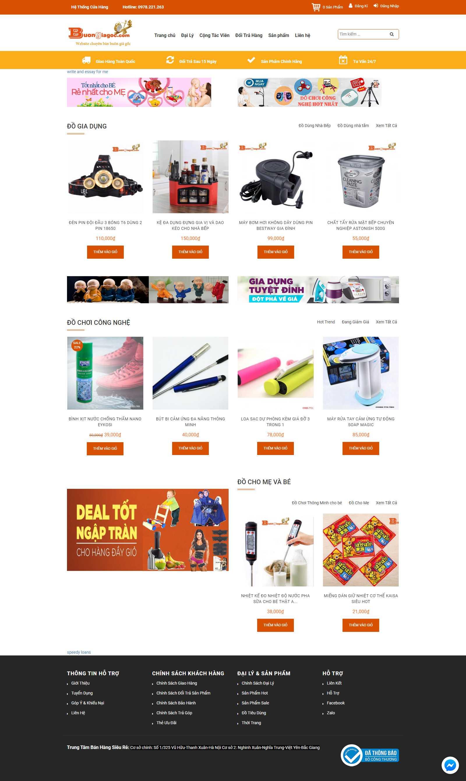 Thiết kế Web bán buôn - buongiagoc.com