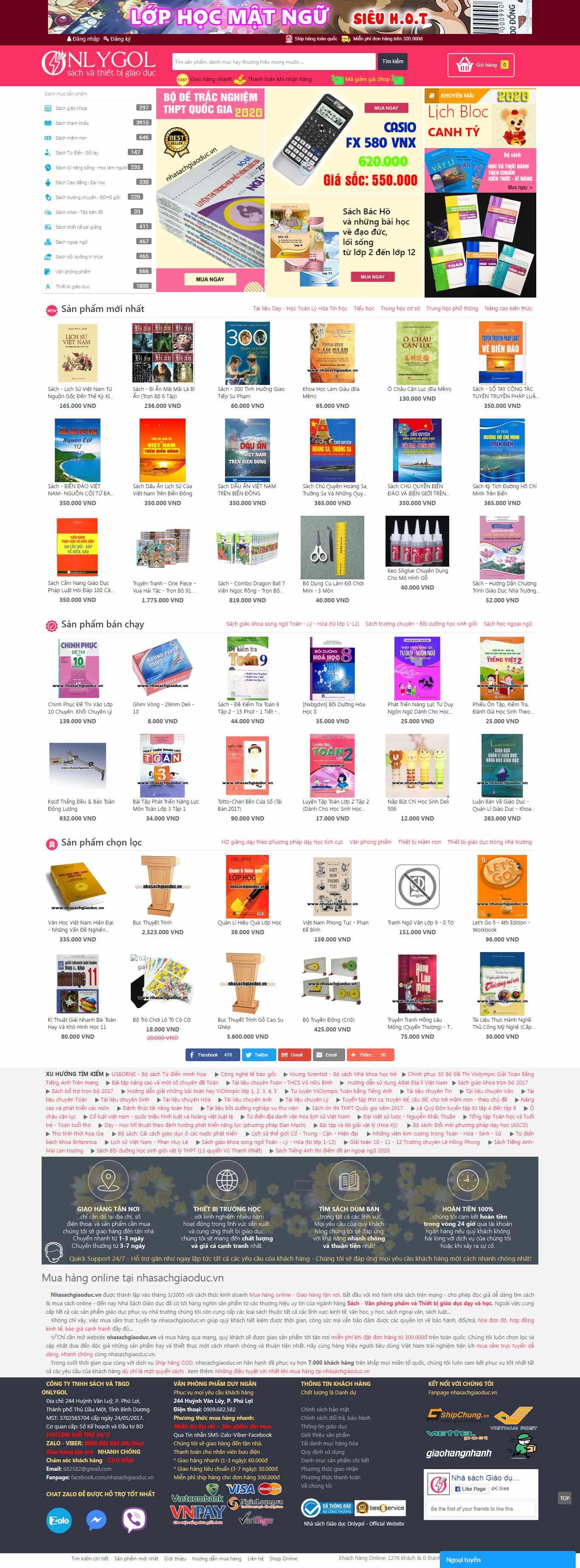 Thiết kế web sách giáo khoa - www.nhasachgiaoduc.vn