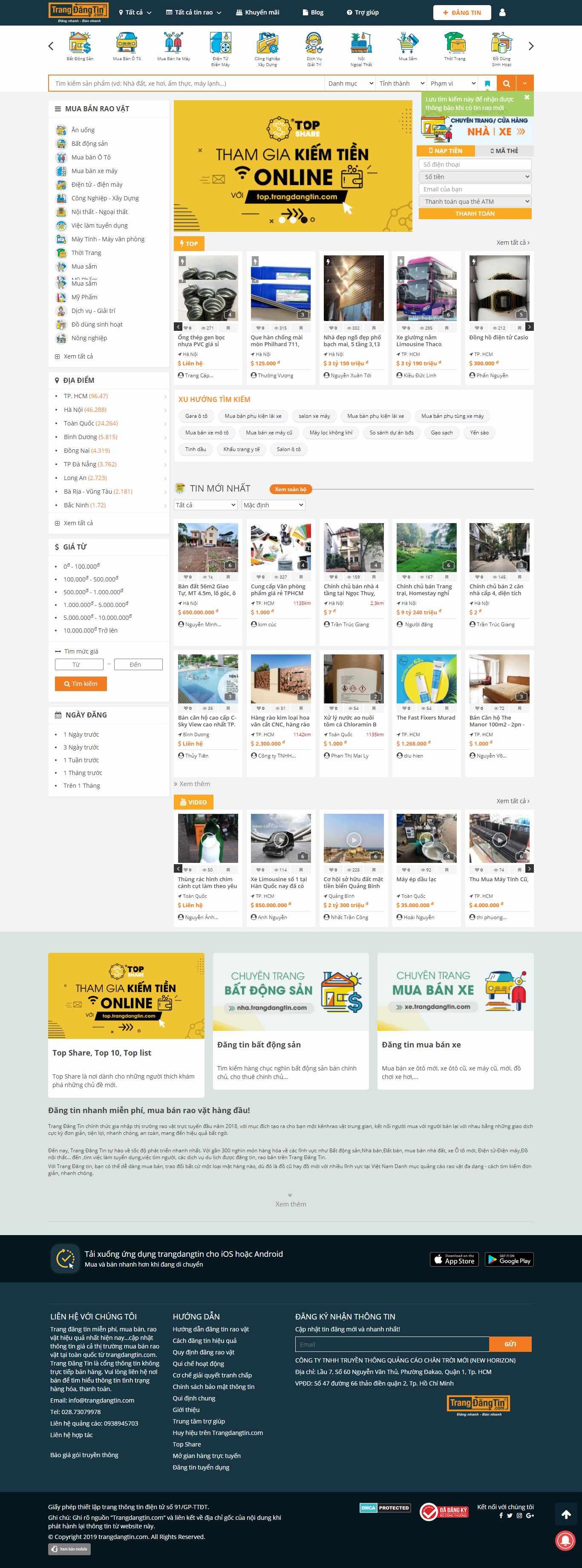 Thiết kế web đăng tin rao vặt - trangdangtin.com