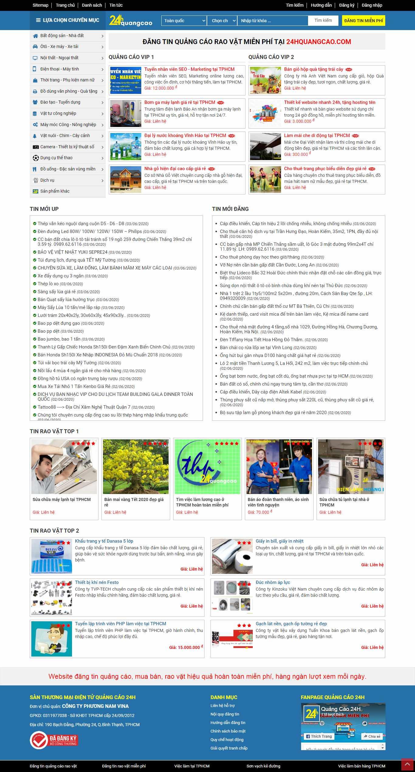 Thiết kế web đăng tin rao vặt - 24hquangcao.com